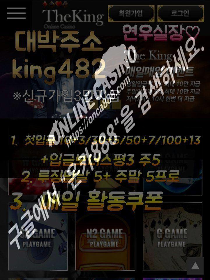 11477c2db105684fae4817d12d54a8af_1581315185_6364.jpg