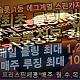 https://onca888.com/data/editor/2005/thumb-ad200027ecd6b65e04139a0a8d5a80fb_1590747627_6705_80x80.png