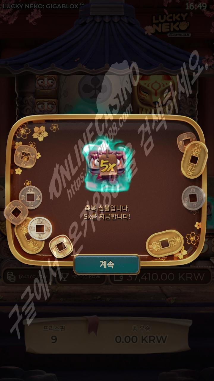 c39c7a7fa0ed7d70c96ec46d6ee315c5_1593071927_37.jpg