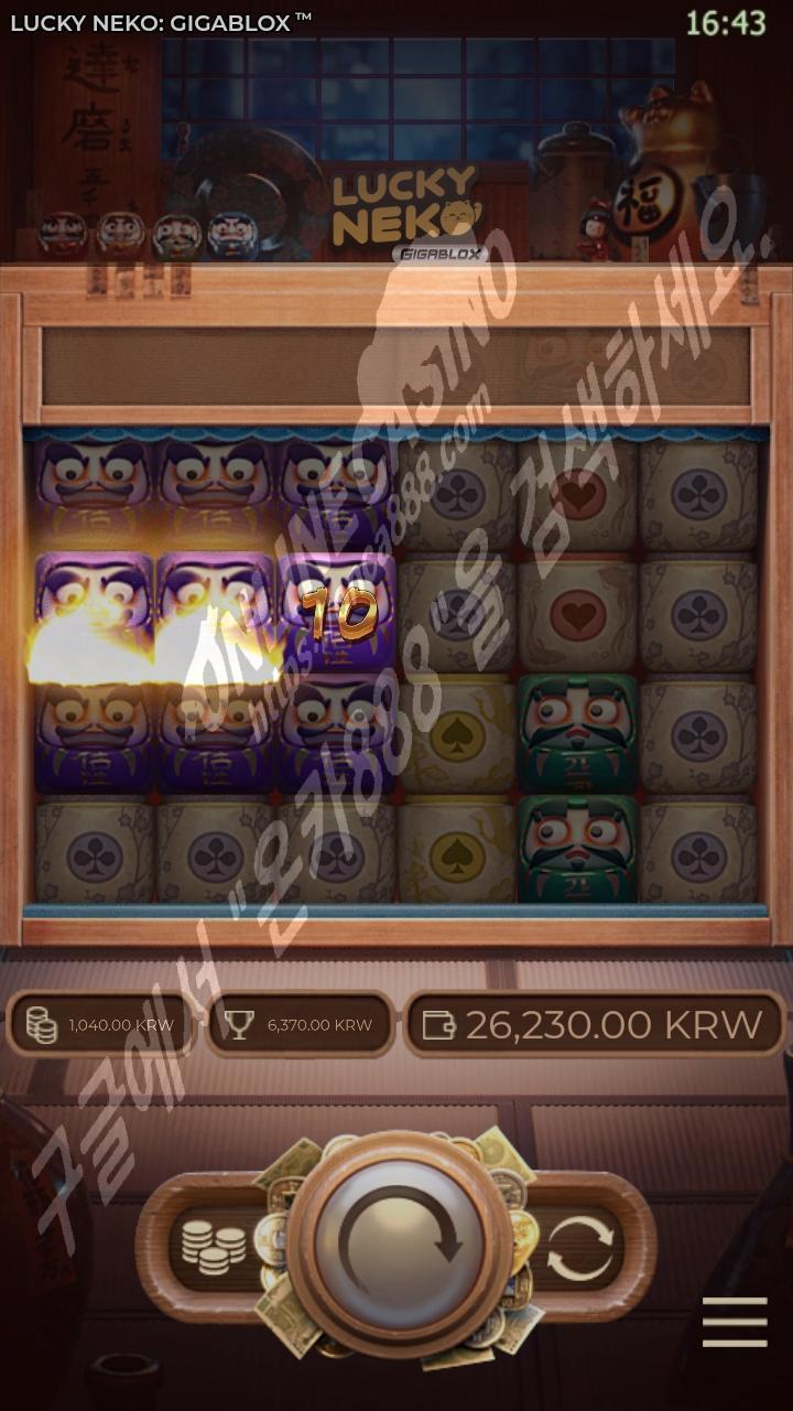 c39c7a7fa0ed7d70c96ec46d6ee315c5_1593071928_9707.jpg