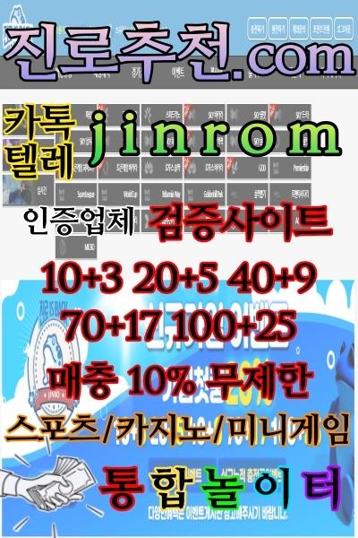 https://onca888.com/data/editor/2012/c6591d78bf07d33625b2bca6dde6c921_1608309026_3577.jpg