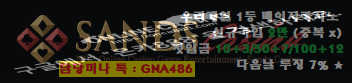 b8e3e3fe4a7156413ac33d202e7ca224_1619502304_8535.png