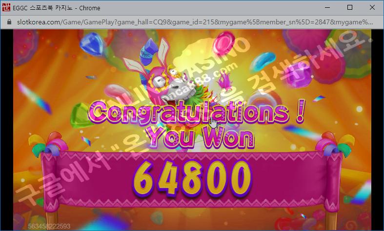 3bca537955912437df1c8bbcb01114ec_1623996963_8696.png