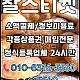 https://onca888.com/data/editor/2108/thumb-9b66b33c4145c75e4bacd8ce9a64d9b7_1627979314_0846_80x80.jpg
